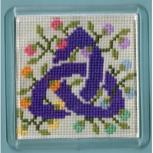 Coaster: Triquetra