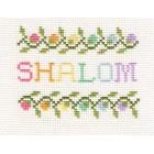 Sampler: Shalom
