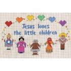 Sampler: Jesus loves the children