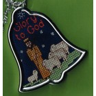 Christmas Decoration: Shepherds