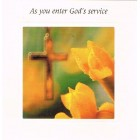 Greetings Card - As you enter God's Service 4