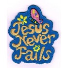 Iron-on patch - Jesus never fails
